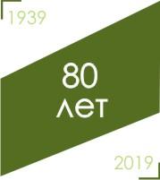 80 лет ДальНИИЛХ