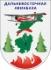 Дальневосточная база авиационной охраны лесов